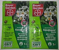Конфидор Макси 1 гр. оригинал Bayer