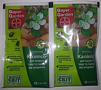 Калипсо 2 мл оригинал Bayer