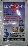 Моспилан 1 гр