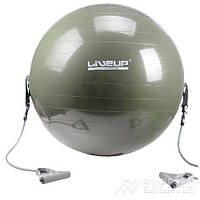 Фитбол с эспандером LiveUp Gym Ball with Expander, диам. 65 см