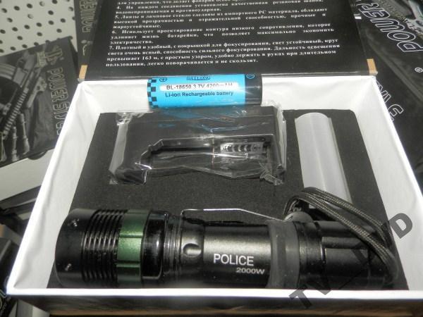 Акумуляторний ліхтарик BAILONG POLICE BL-8455 30000W