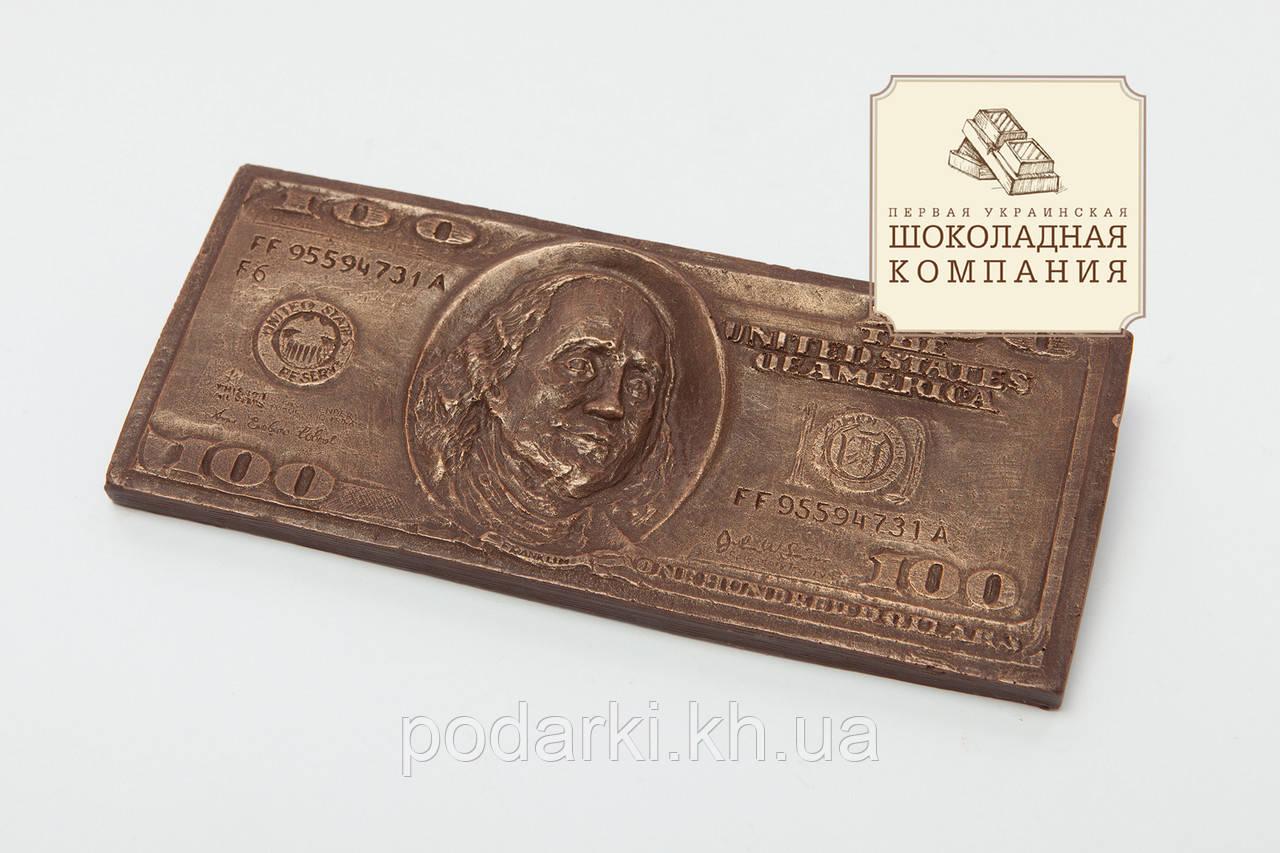 """Шоколадный доллар. Шоколадная купюра """"100 долларов"""".  Презент парню."""