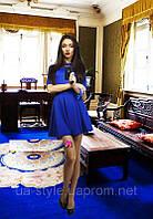 Платье синий электрик клешеная юбка