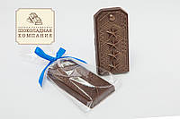 """Шоколадная фигура """"Погон"""". Оригинальный шоколадный подарок папочке."""