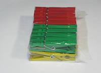 Пластмассовые разноцветные прищепки 70мм для сушки белья