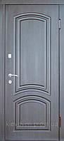Двери Портала Пароди