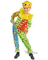 Детский костюм для мальчика Клоун