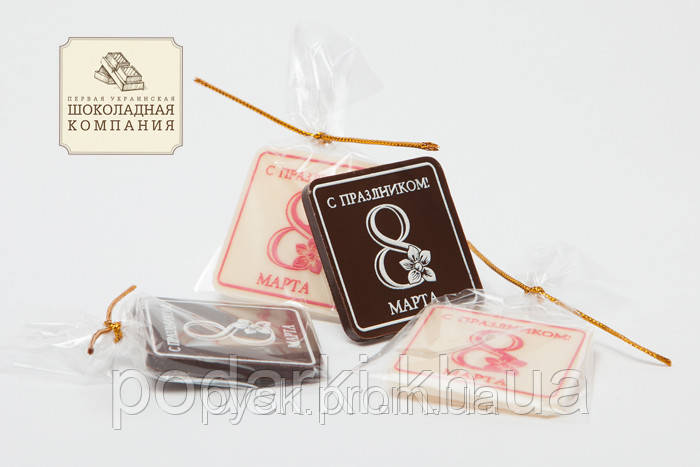 Шоколадные медальоны. Медальоны шоколадные с нанесением логотипа. Шоколадные медальоны на 8 Марта.