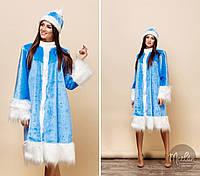 Карнавальні костюми жіночі в Бердянську. Порівняти ціни 0280369199be8