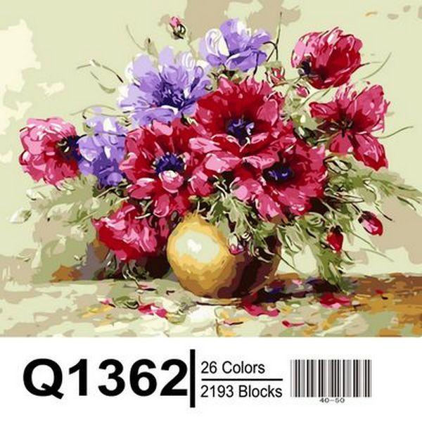 Цветы.букеты.натюрморты