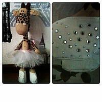 Куклы игрушки ручной работы Жираф балерина 0558
