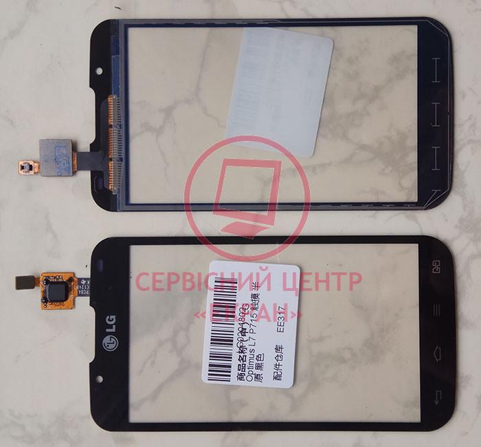 Сенсорний екран для смартфону LG p715 Optimus L7 II P715, тачскрін чорний
