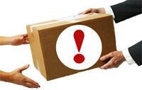 Внимание! Возможны задержки отправки заказов!