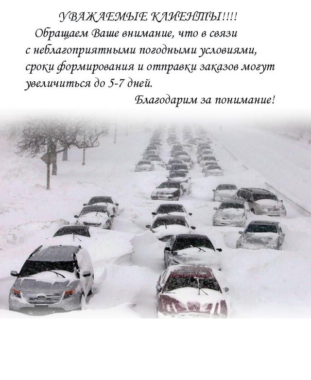 """Новости от интернет-магазина """"DioModa"""""""