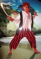Карнавальный костюм Пират, разбойник  5-6 лет