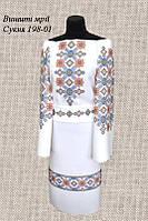 Платье 198-01 с поясом