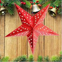 Гирлянда звезда, новогодний декор 30см