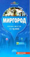 Карта Миргорода