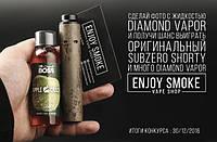 Giveaway от Enjoy Smoke - присоединяйтесь к нам в VK!