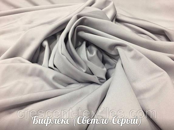 Біфлекс Блискучий (Світло-Сірий), фото 2