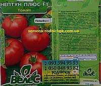 Детерминантный ранний томат с красными плоско-округлыми равномерными плодами для переработки Нептун плюс F1