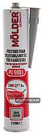 Герметик автомобильных шовный MOLDER Polyurethan Dichtungsmittel Fur Fahrzeuge ✔ цвет:серый ✔ 310мл.