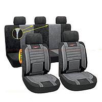 Авточехлы на сидения MILEX Bravo серые, фото 1