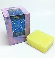 Незабываемый аромат Musk Al Arabia Solid Perfume