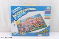 """Музыкальный развивающий коврик """"Веселый зоопарк"""", на батарейках, YQ2997"""