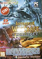 WarCraft and StarCraft