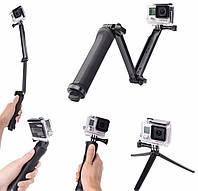 GoPro 3-way штатив рукоятка монопод (аналог)