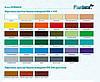 Эмаль алкидная ПФ-115П Farbex (фиолетовая) 0,3 кг, фото 2