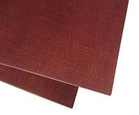 Текстолит и стеклотекстолит