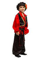 Костюм карнавальный мальчик Цыган