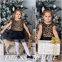 Детское платье с фатином