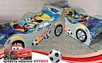 Кровать машина Футбол - только для Вас, нарисована с любовью!