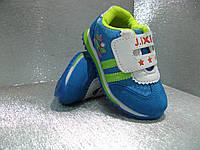 Кроссовки  детские для мальчика синие с салатовым 22р.