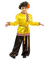 Костюм карнавальный мальчик Иванушка