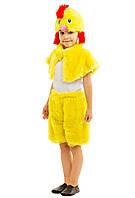 Костюм карнавальный мальчик Цыплёнок