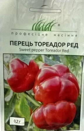 Перець Тореадор Ред 0,2г (Проф насіння)