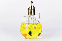 Невероятно АРОМАТНОЕ масло для кутикулы с цветком  75 мл  Цитрус