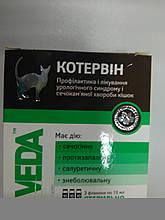 Кот Єрвин 1 уп. 3фл.(применяется при болезнях мочеполовой системы кошек и собак)