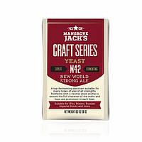 Дрожжи Mangrove Jack's New World Strong Ale M42