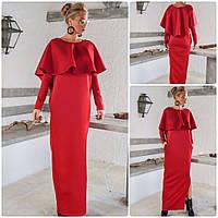 6aedf06686e Длинное платье с разрезом низ и оборкой верх с длинными рукавами
