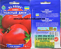 Крупноплодный высокоурожайный низкорослый ранний томат для открытого и закрытого грунта сорт Толстый Джек