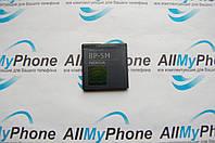 Аккумуляторная батарея для Nokia BP-5M 5610 / 5700 / 6110 / 6500s / 7390 / 8600 Luna