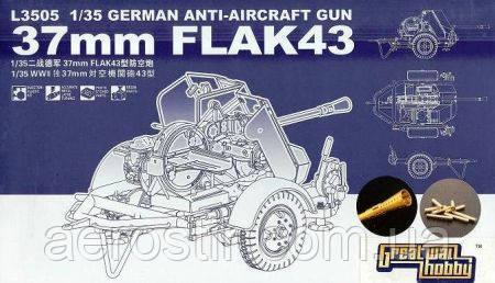 37mm. FlaK43 1/35 GWH L3505