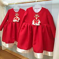 Нарядное красное платье с пышной юбкой