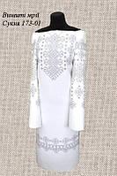 Платье 173-01 без пояса