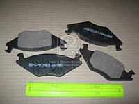 Колодка тормозная VW GOLF передний (производитель Intelli) D368E